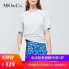 MOCO2018夏季新品圆领刺绣短袖绑带T恤上衣MA182TEE224 摩安珂 239元