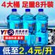 百魅 BAIMEI -10℃汽车玻璃水(2桶)