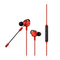 nubia 努比亚 红魔Mars 电竞耳机