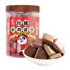 禾木春姜茶姜汤月子红糖块 金典汉方红糖200g/罐 9.9元,可5件5折