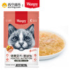 Wanpy 顽皮 鲜封包猫用健康营养金枪鱼鸡肉鲜封包80g 3.9元