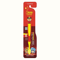 pororo 啵乐乐 环游世界系列 卡通儿童护齿牙刷