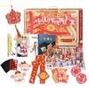 《2019年中国传统节日礼盒》(含4册精装绘本等20余件猪年过年宝贝) *2件 116元(合58元/件)