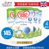 Cow & Gate 新版英国牛栏3段(1-2岁)婴幼儿奶粉 800g*4罐 528元直邮包税(需用券)