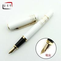luoshi 罗氏 996 美工钢笔 弯尖 白色/红色/黑色可选