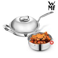 WMF 福腾宝 不锈钢中华炒锅 30cm(限量加赠蒸屉)