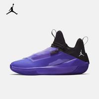 AIR JORDAN JUMPMAN HUSTLE PF AQ0394 男子篮球鞋 (紫/黑、44)
