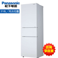 Panasonic  松下 NR-C32WPG-XW  三门冰箱  318L