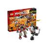 LEGO 乐高 Ninjago 幻影忍者系列 70592 赏金猎人战斗机甲 205.44元包税包邮(双重优惠)
