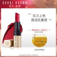 BOBBI BROWN 芭比波朗 奢金哑光唇膏 3.6g (cheeky peach)