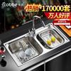 卡贝 厨房水槽双槽套餐304不锈钢洗碗池 洗菜盆加厚水盆手工水槽 368元