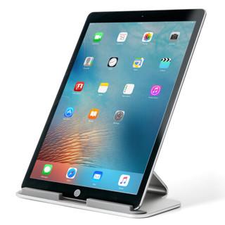 埃普AP-7D 平板电脑底座 适用于iPad Pro和Surface Pro等7-13英寸的平板电脑支架