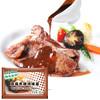 COOK100蘑菇牛排酱 意大利面酱烤肉酱30g *5件 12.5元(合2.5元/件)