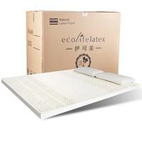 ECOLIFELATEX 伊可莱泰国进口七区乳胶床垫 5cm*180cm*200cm