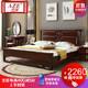 AZE 床 实木床 新中式床1.8米主卧双人床 1.5米橡木床卧室家具婚床 单床 1800*2000