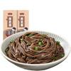 蔡林记荞麦面面条乔麦挂面方便速食杂粮粗粮面条可做拌面800gx2 19.9元(需用券)