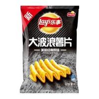 Lay's 乐事 大波浪薯片 原味 70g *2件