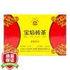 下关沱茶 普洱茶茶叶 生茶2015年 普洱砖茶 250g/盒中华老字号 *4件 110元(合27.5元/件)