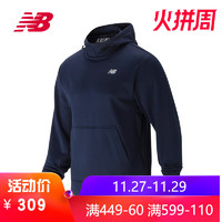 New Balance/NB 男款 长袖连帽针织套头衫  运动休闲上衣AMT73008