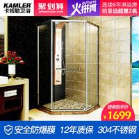 卡姆勒定制304不锈钢淋浴房整体钻石型沐浴房玻璃浴室隔断萧邦