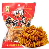 辈儿香 休闲零食 膨化食品 办公零食 酥脆小吃 麻辣鱼味卷1120g/袋