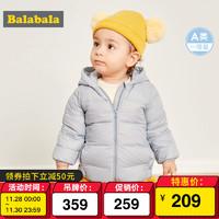 巴拉巴拉婴儿羽绒服轻薄2018冬新款小童宝宝1-3岁童装婴幼儿外套