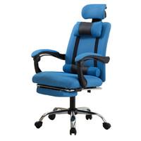 洛来宝 电脑椅 办公可躺家用网布椅按摩升降搁脚休闲椅子 蓝色
