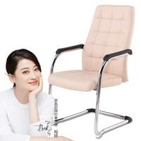 奈高电脑椅办公椅职员椅家用弓形椅人体工学椅-米白色