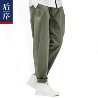 后序宽松哈伦裤男棉质秋季男士长裤中国风裤子原创男装休闲小脚裤
