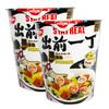 中国香港 日清出前一丁 方便面拉面 黑蒜油猪骨汤杯面 72g*2杯 15.9元
