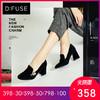 D:Fuse/迪芙斯2018新款早秋高跟鞋女粗跟 圆头单鞋DF81112209 348元