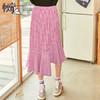 秋壳不规则裙子女2018新款格子鱼尾裙高腰显瘦中长款半身裙 红格 L 84.5元