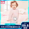 猫人A类儿童空气棉保暖内衣套装 *2件 69.8元(需用券,合34.9元/件)