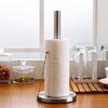 欧润哲 创意卫生间厨房用纸巾架套装 29.9元(需用券)