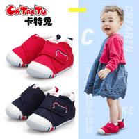 crtartu 卡特兔 健康学步鞋(蓝色)软底 健康机能