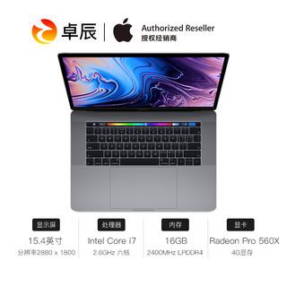 Apple 苹果 MacBook Pro 2018款 15英寸笔记本电脑(i7 16GB 512GB)