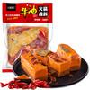 川锅壹号牛油特辣手工火锅底料500g/包三鲜鸳鸯串串调料调味料 17.9元(需用券)