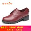 RED DRAGONFLY 红蜻蜓 WNB76412 女士皮鞋 129元包邮(需用券)