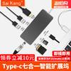 saikang 赛康 Type-C拓展坞 (二合一、HDMI+VGA)