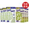 DHC 蝶翠诗 纤体片 40粒 20日装 + DHC 薏米仁精华丸 20粒 20日装 3626日元包邮(约¥221)