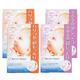 mandom 婴儿肌(胶原蛋白面膜 5片*2+玻尿酸保湿补水面膜 5片*2) *2件 4904日元包邮(约¥278)