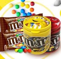 m&m's 牛奶夹心巧克力豆 40g*2+100罐 (牛奶夹心、40g)