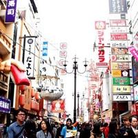 特价机票:南航直飞,早去午回!上海-日本大阪6天往返含税
