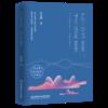 《不完美,才是美:朱光潜散文集》 15元
