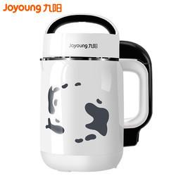 Joyoung 九阳 DJ12E-D61 豆浆机 1.2L