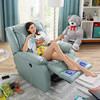 芝华仕头等舱沙发 现代简约真皮艺躺椅 北欧缤纷五色单人沙发懒人椅单椅K621蒂芙尼蓝 1999元
