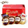 德芙士力架多口味7袋装巧克力零食大礼包散装喜糖圣诞礼物送女友 69.9元(需用券)
