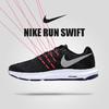 NIKE 耐克 RUN SWIFT 男子跑步鞋 250元