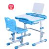 缘诺亿 出口同款儿童学习桌椅套装 599元