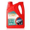 行车人 全合成汽车机油 四季通用汽车润滑油 汽车用品API SL 4L  5W/40 *2件 100元(合50元/件)